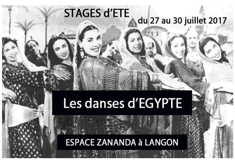 Programme_stage d' ETE_2017_EGYPTE